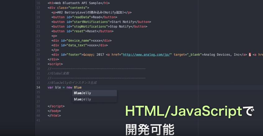 html_js_dev.png