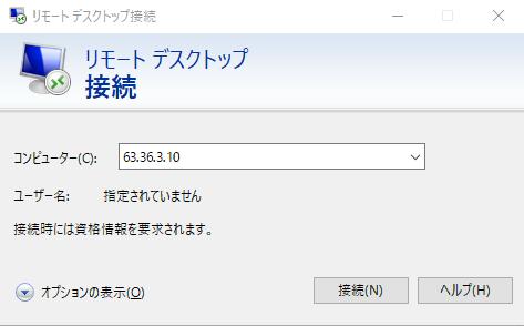 RDP Client