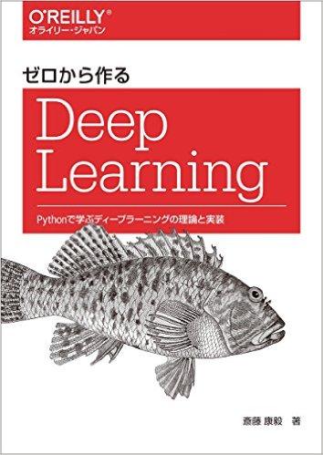 o'reilly-DeepLerning.jpg