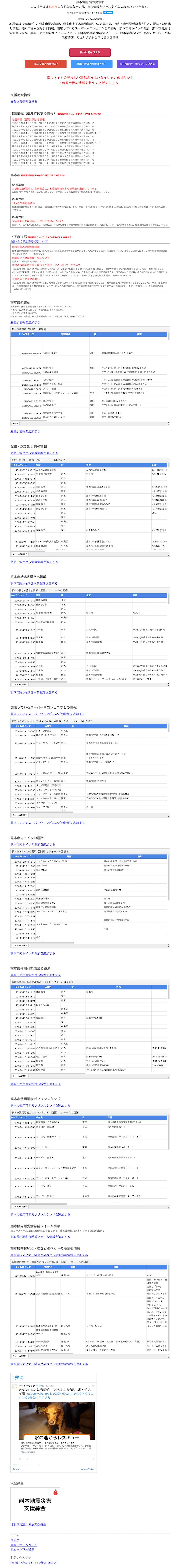 screencapture-localhost-3000-1481724999292.png