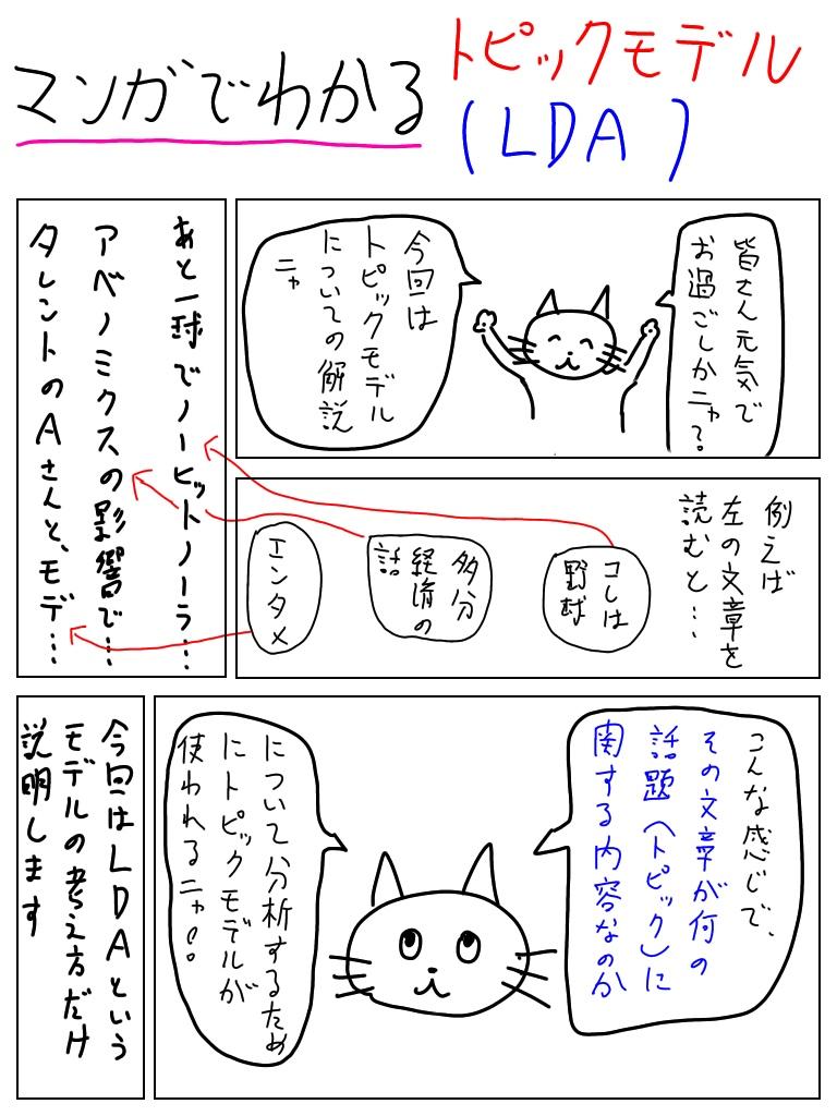 topic1_1.jpeg