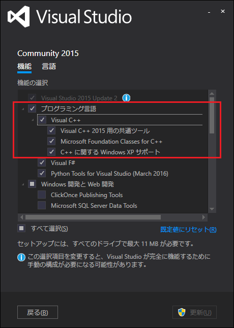 vs2015_cpp.png