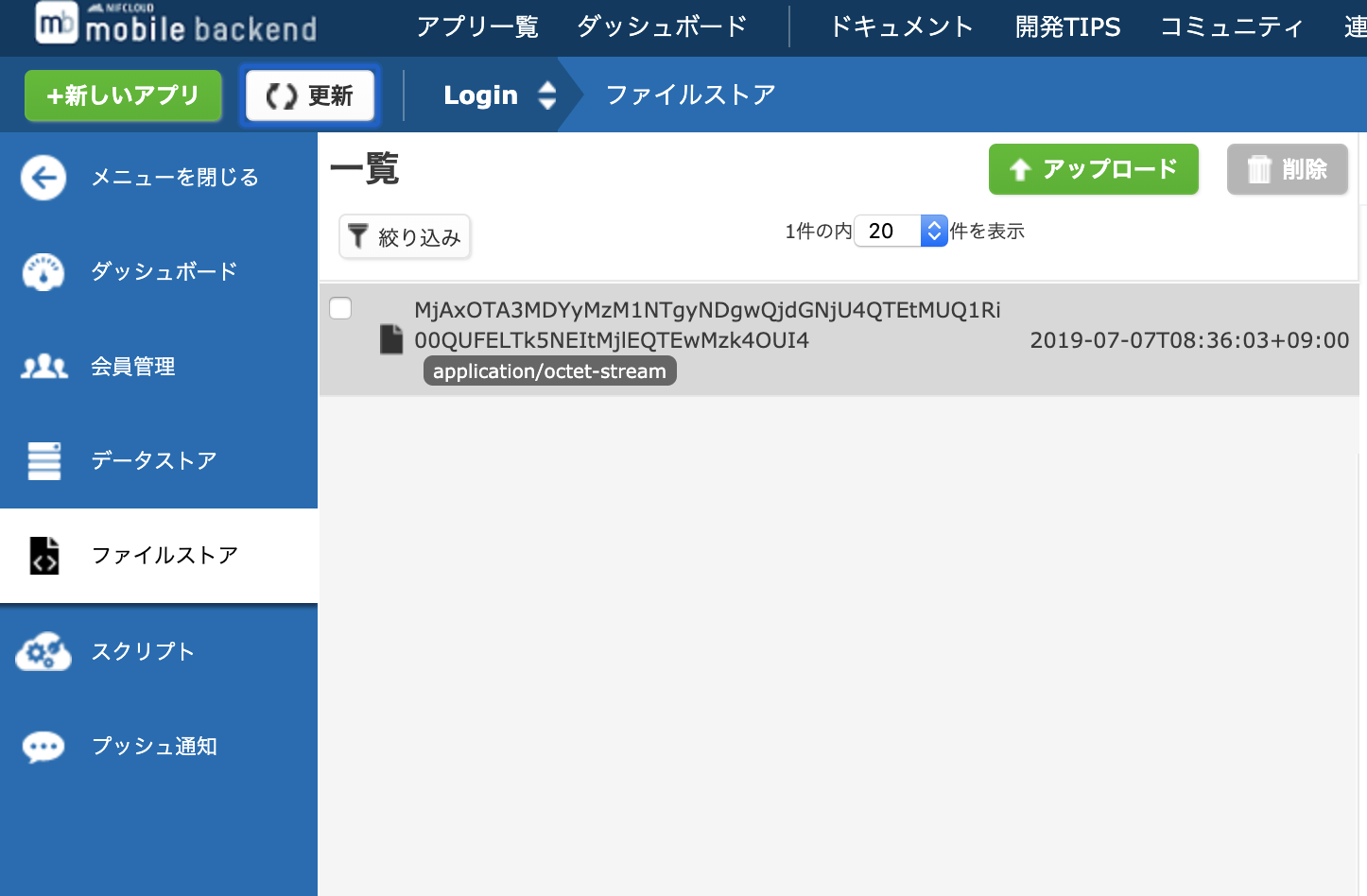 スクリーンショット 2019-07-07 8.37.32.png