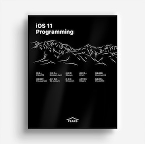 ios11_book_cover_medium.jpg