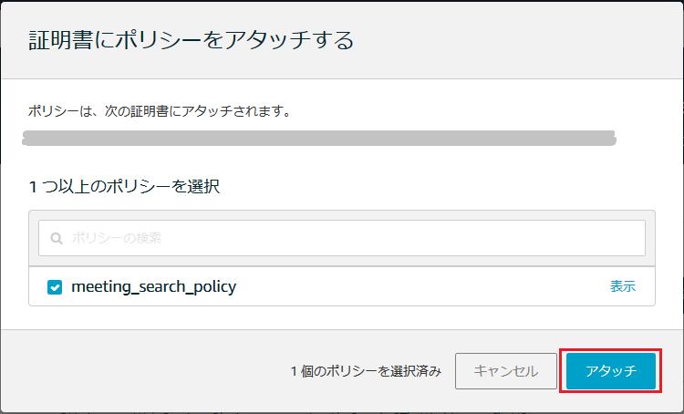 AWS_IoT3.1.png