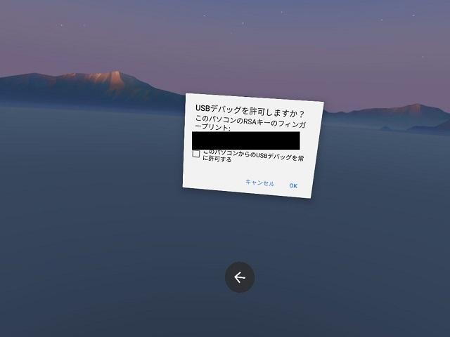 Screenshot_20180513_205436.jpg