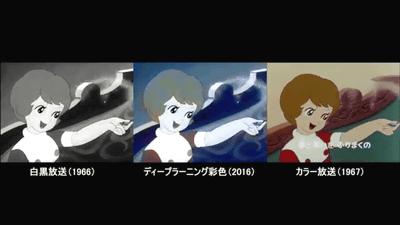 ディープラーニングで白黒アニメをカラー化するとこうなるの画像
