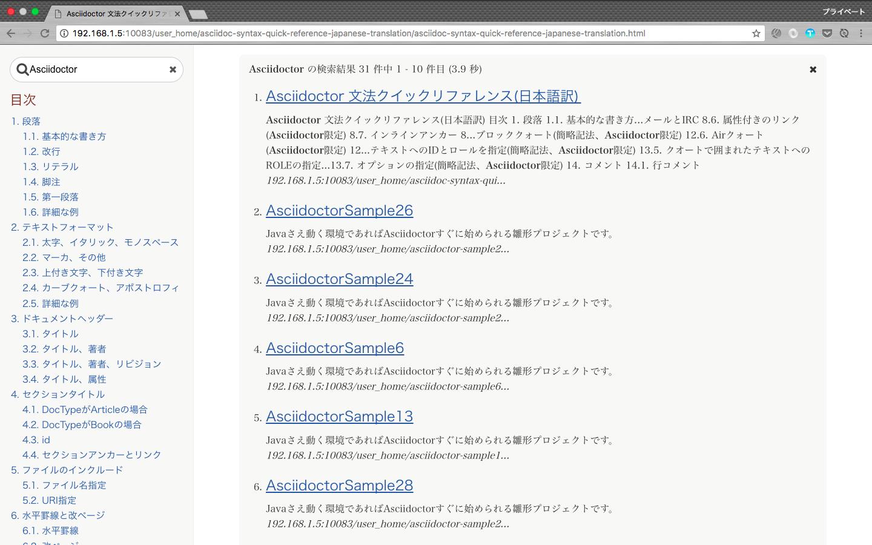 7_全文検索イメージ_2.png