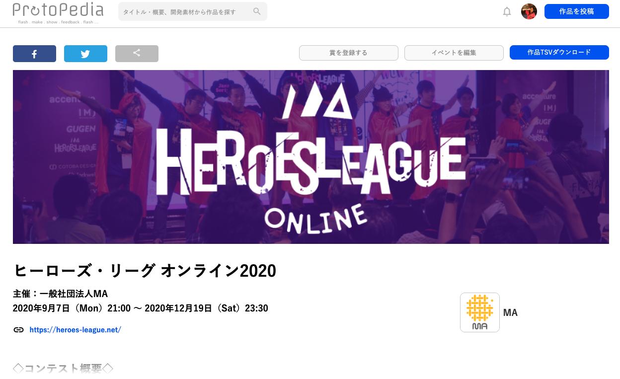 スクリーンショット 2021-03-26 11.21.23.png