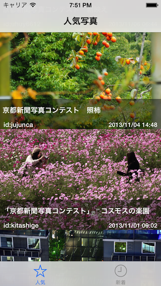 screenshot1.png