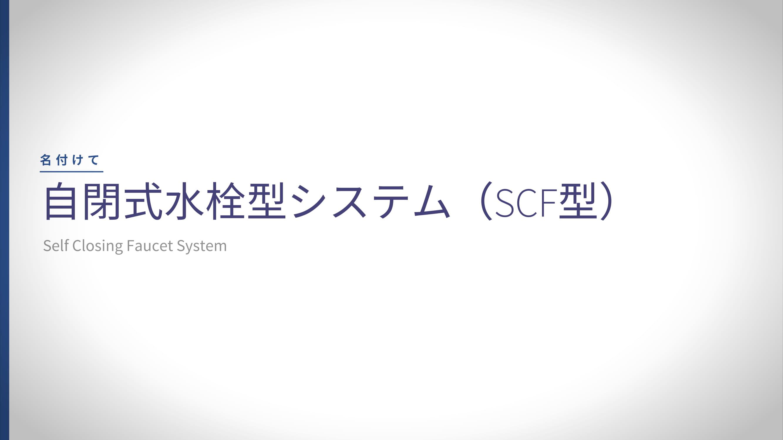 SORACOMUGTokyo10 (1)-18.jpg
