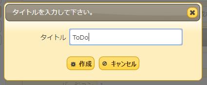 ToDo_3.PNG