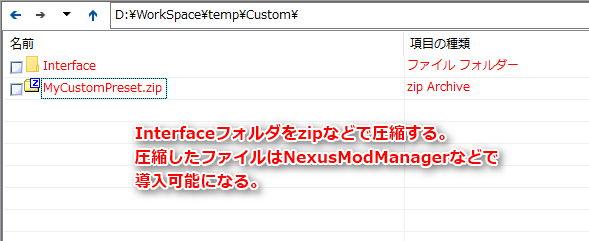 compress_files.jpg