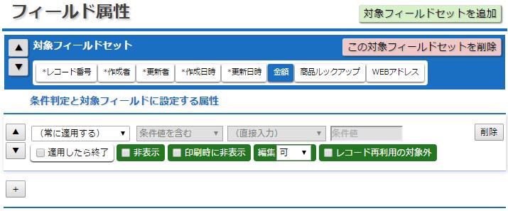 ss_plugin_config2_1.png