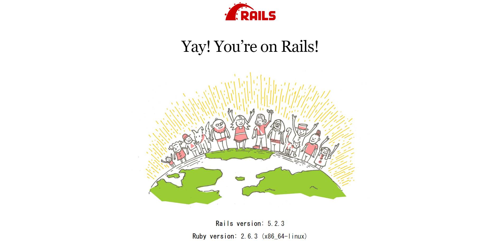 welcom_rails.PNG