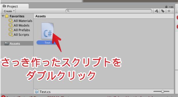 Untitled - CharpTest - PC, Mac & Linux Standalone <OpenGL 4.1> 2016-04-22 13-02-27.jpg