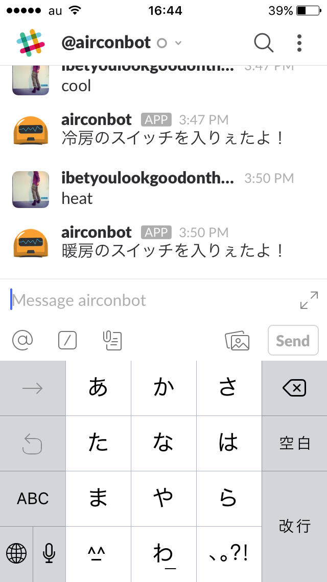 connectedWithAirconbot.png