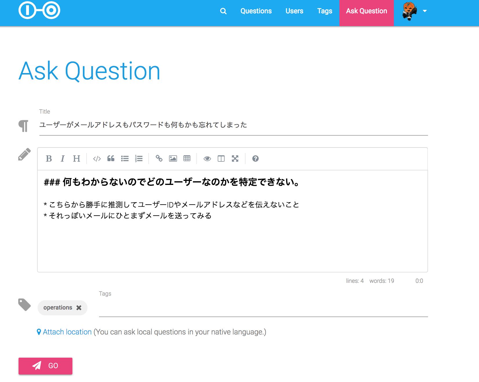 質問する.png