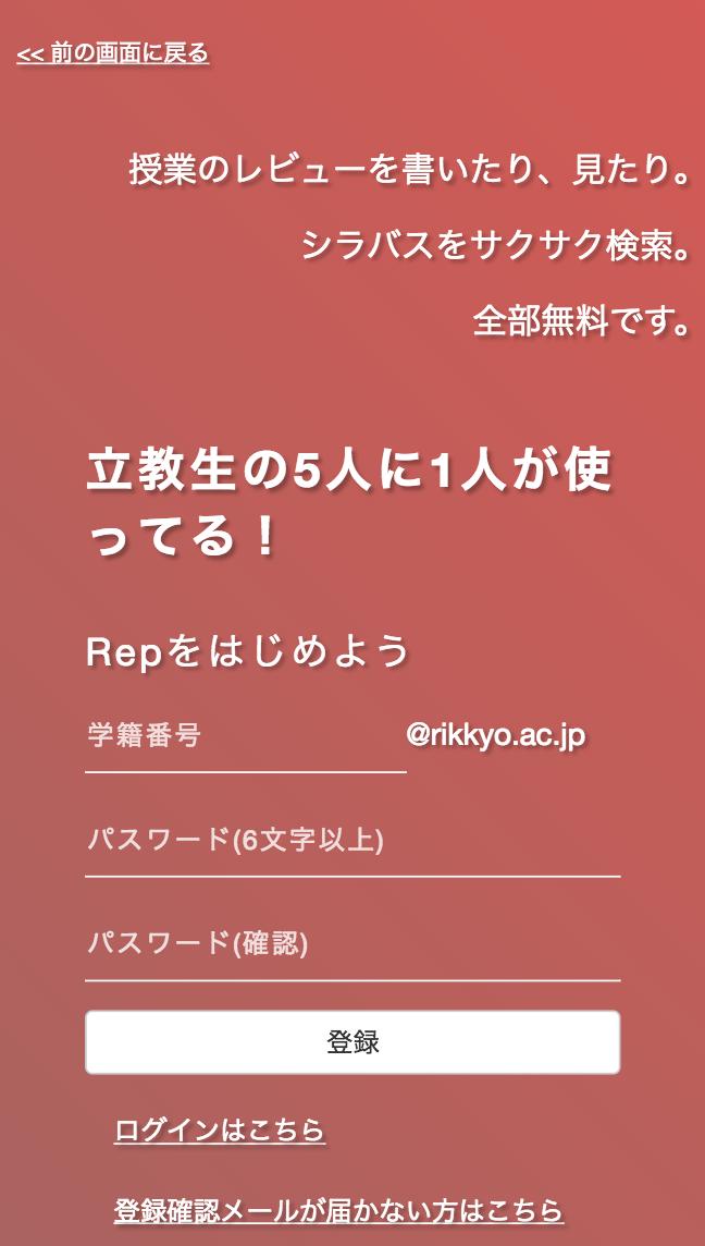 スクリーンショット 2018-08-01 1.08.59.png