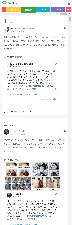 twirepo_screenshot1.png
