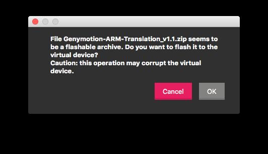 Genymotionをインストールしてバージョン6.0端末 …