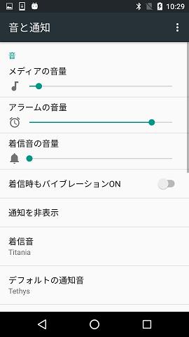 Screenshot_20180206-102912.png