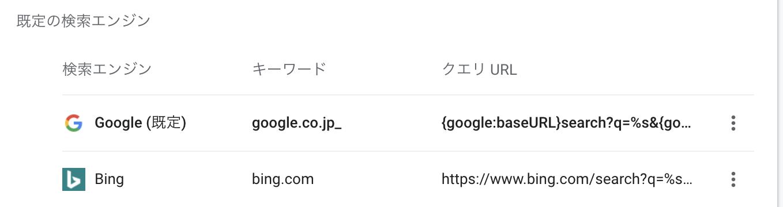 スクリーンショット 2019-01-22 19.48.40.png