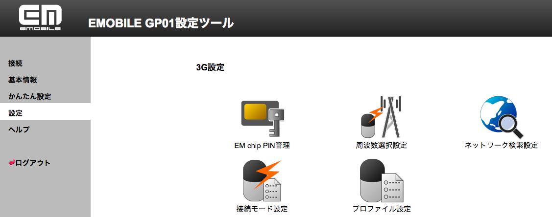 スクリーンショット 2015-11-30 0.10.09.png