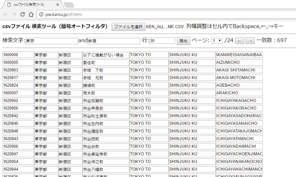 vue.jsでcsvファイルのデータ抽出表示とオセロ - Qiita