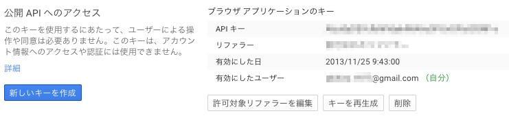 スクリーンショット-2015-04-22-15.46.41.png