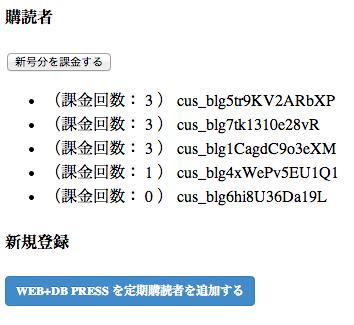Screenshot 2013-12-13 08.36.14.png