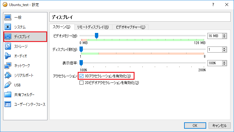 virtualbox10.png