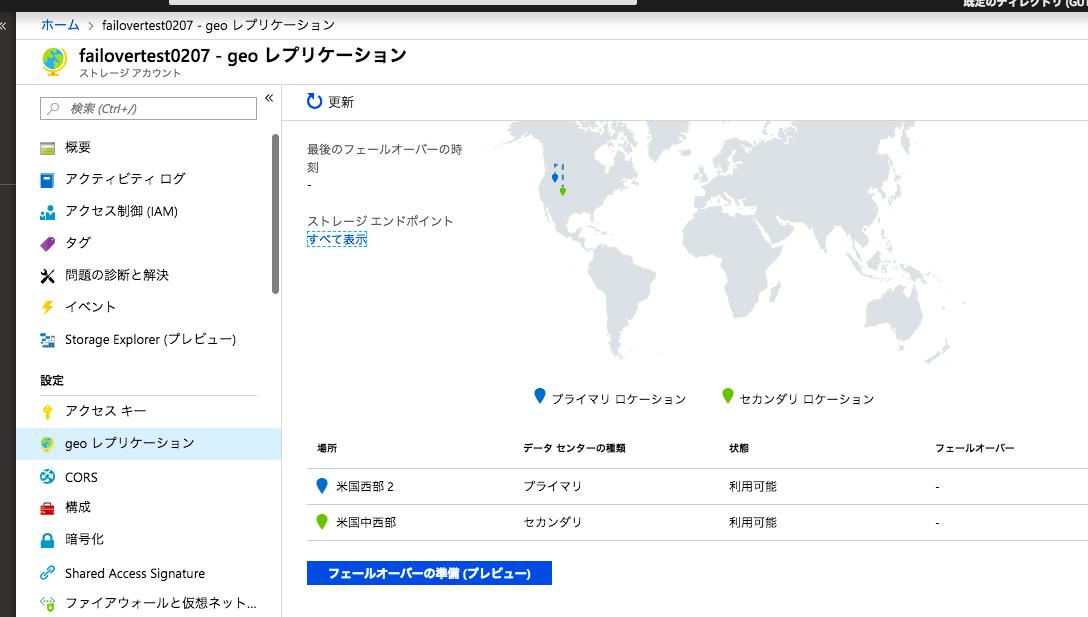 スクリーンショット 2019-02-10 3.37.03.png