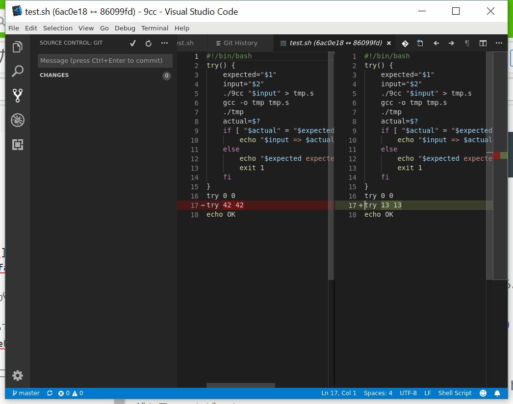 test.sh (6ac0e18 ↔ 86099fd) - 9cc - Visual Studio Code 2018-11-22 23.17.05.png