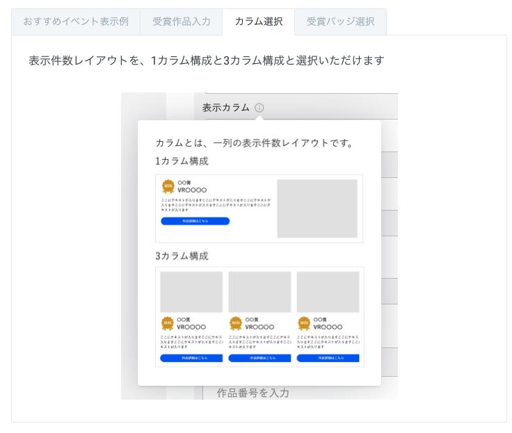 スクリーンショット 2021-03-26 11.49.44.png