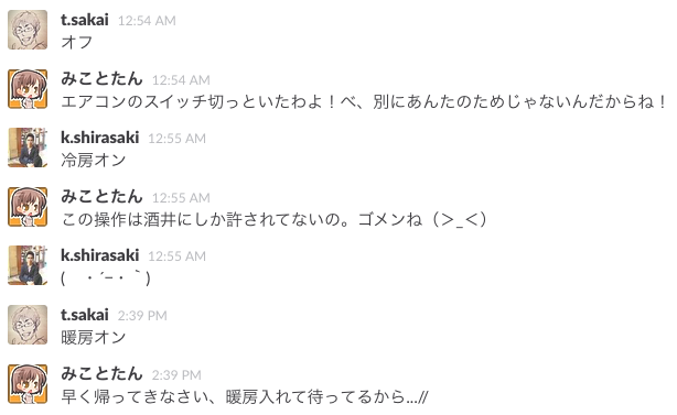 Screenshot 2015-01-12 01.28.09.png