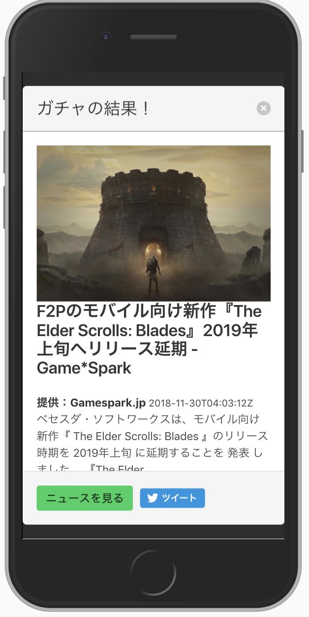 スクリーンショット 2018-11-30 18.35.39.png