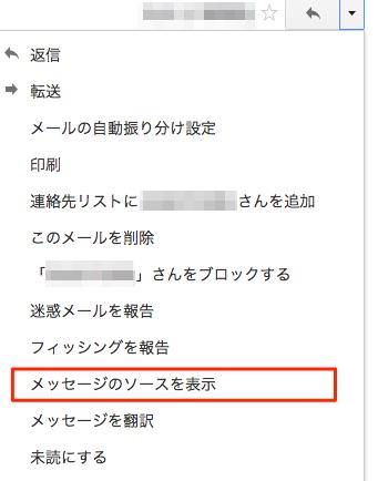 1_000円分の割引クーポンが発行されました_-_kopasstd_gmail_com_-_Gmail_🔊.jpg
