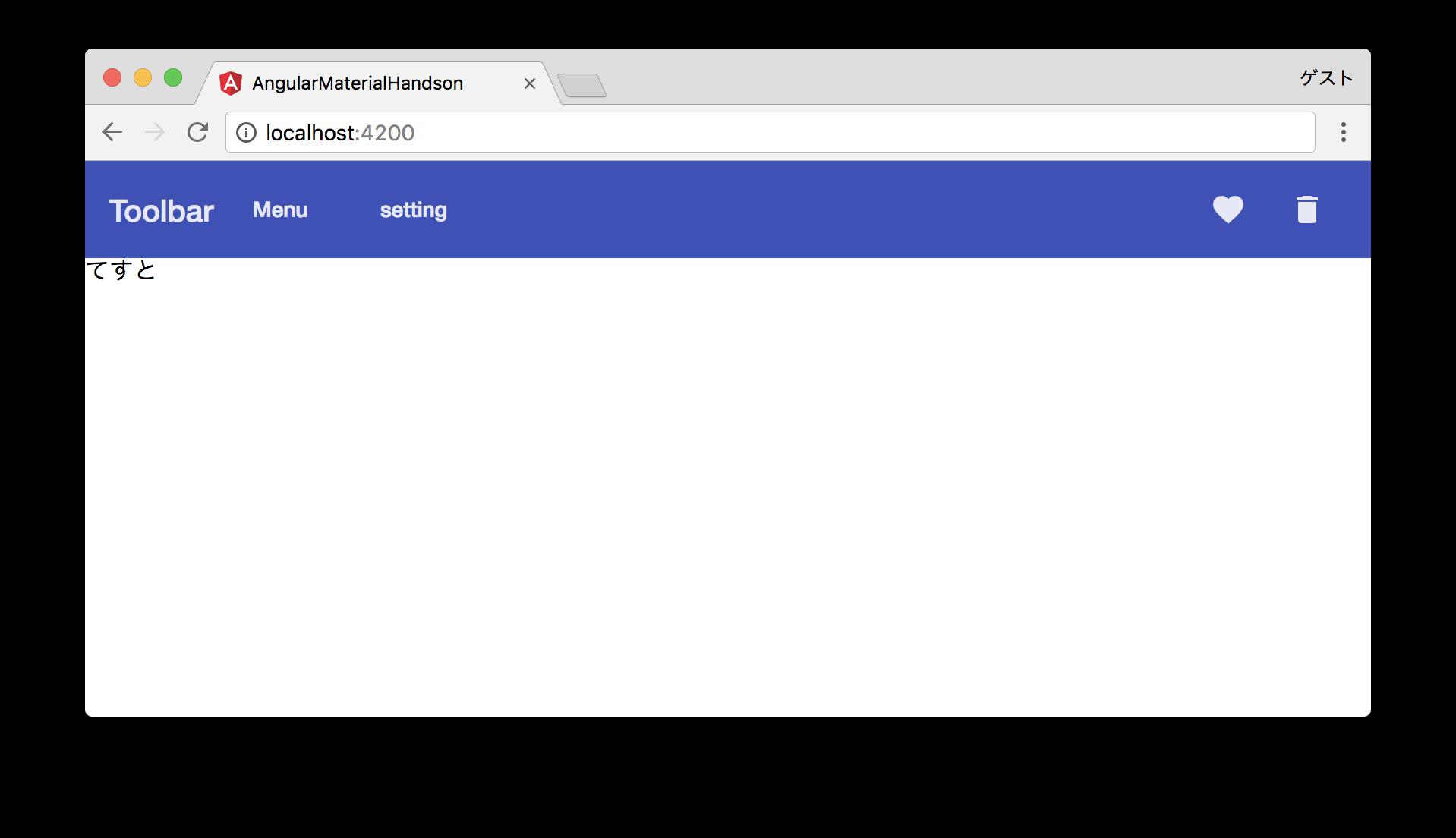 angular-cliで作成したプロジェクトにangular/materialを適用