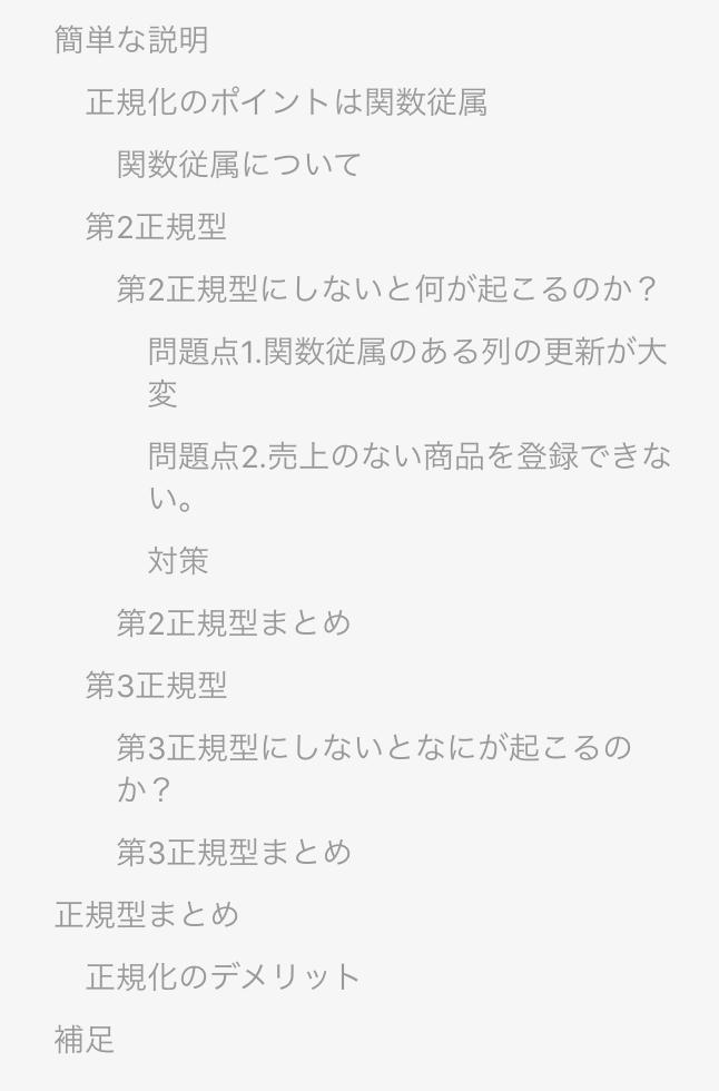 スクリーンショット 2017-12-20 1.20.01.png