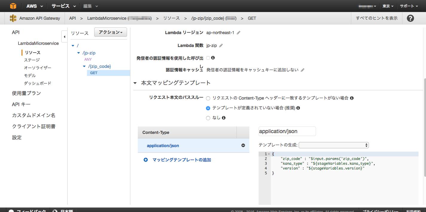 API_Gateway_lambda.png