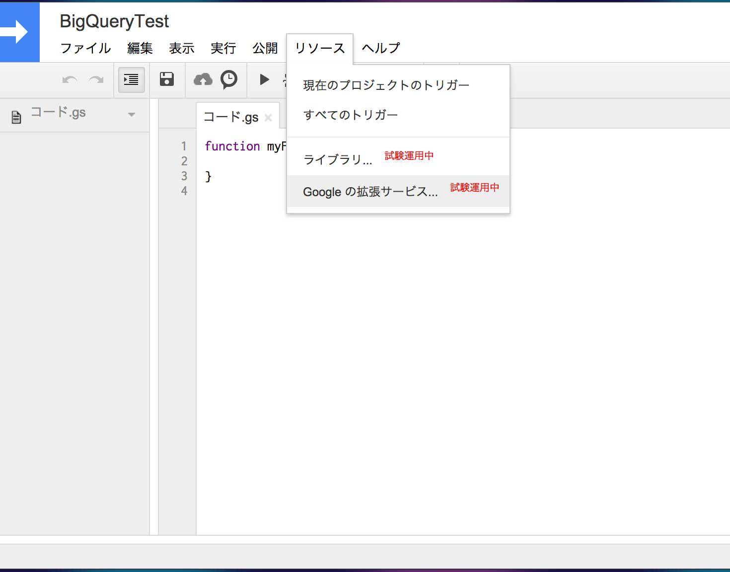 spreadsheet_002.jpg