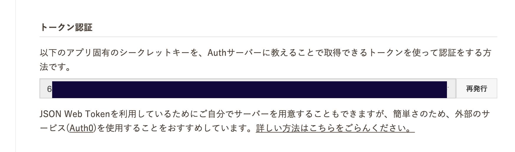 スクリーンショット 2015-11-24 19.33.26.png