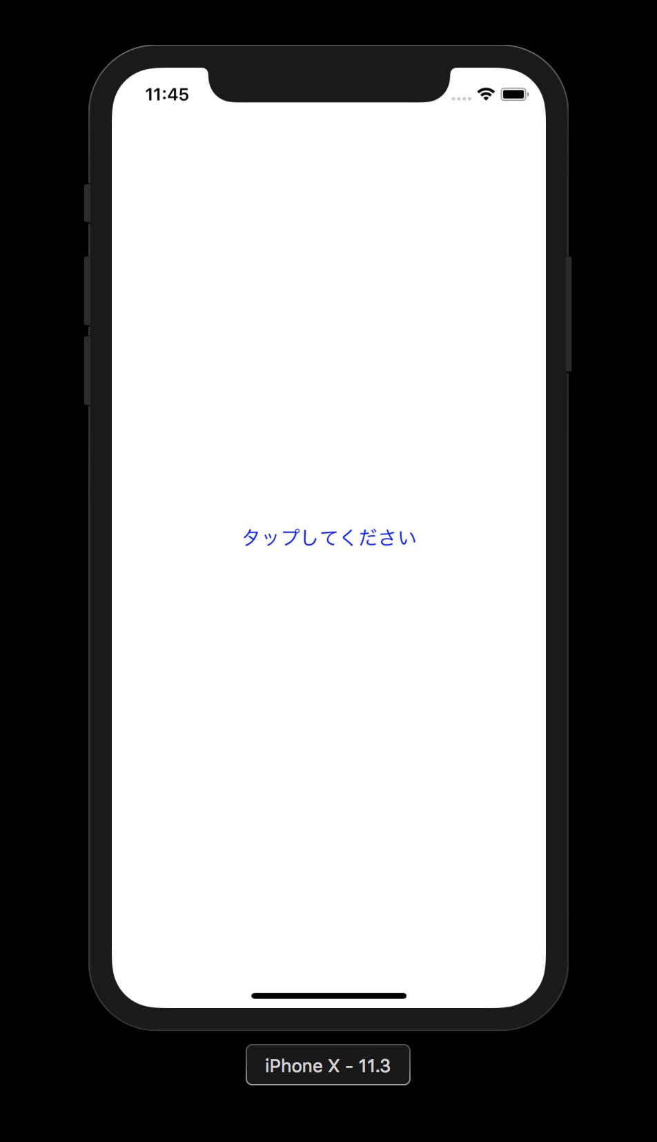 スクリーンショット 2018-05-23 11.45.12.png