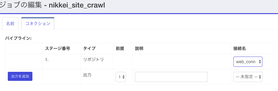 スクリーンショット 2018-01-15 13.14.16.png