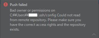 push_failed.png