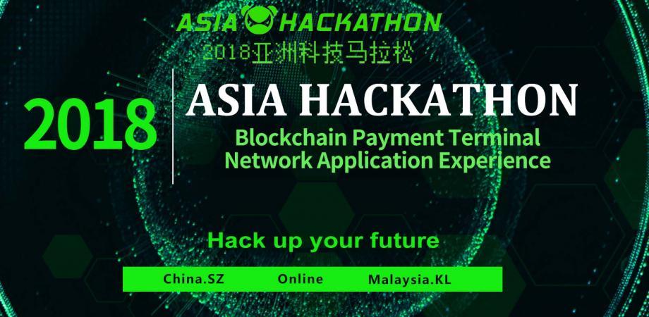 Asia Hackathon