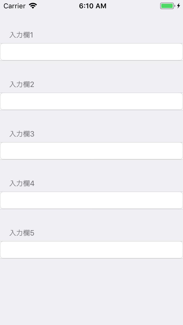 Simulator Screen Shot - iPhone SE - 2018-07-06 at 06.10.03.png