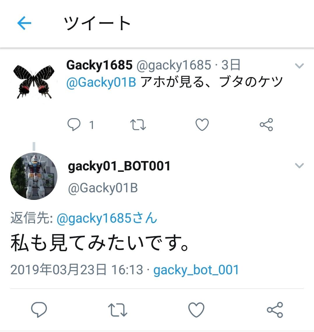 fig_20190326.jpg