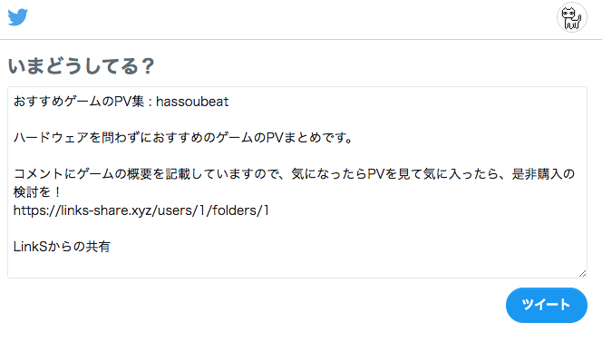 LinkS_share_twitter.png